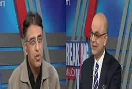 Breaking Views with Malick (Who Will Be Next Finance Minister) – 17th November 2017