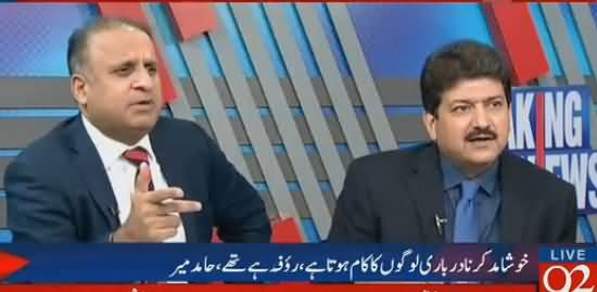Breaking Views with Malick (Who Will Be Next Prime Minister?) – 28th July 2017