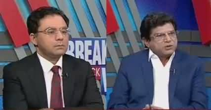 Breaking Views with Malick (Who Will Protect Journalists) – 7th October 2017