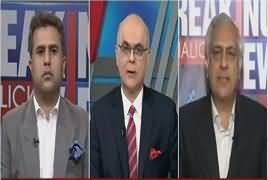 Breaking Views with Malick (Why Law Is Different For Malik Riaz) – 12th October 2018