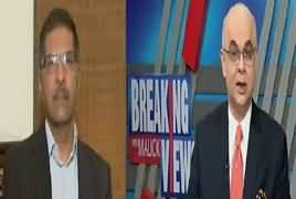 Breaking Views with Malick (Will Nawaz Sharif Go To London) – 16th March 2018