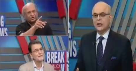 Breaking Views with Malick (Will Pakistan Go To IMF?) – 2nd September 2018