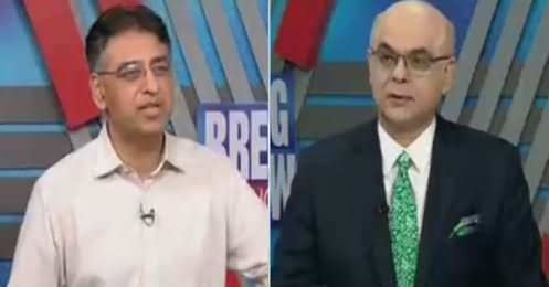 Breaking Views with Malick (Will PTI Govt Go To IMF?) – 5th August 2018