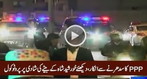 Breaking: VIP Protocol Again For The Wedding of Khursheed Shah's Son