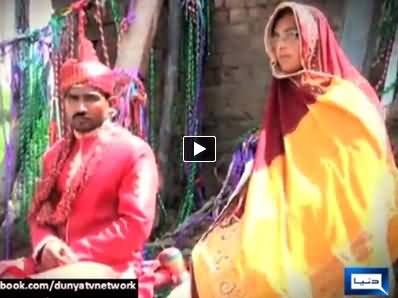 Bride's Home Collapsed on First Day of Marriage in Gujrat, Dowry Stuff Submerged in Flood