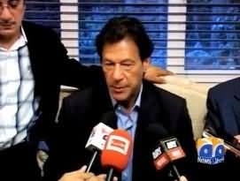 British Govt. Stop Its Citizen From Provoking Voilence - Imran Khan Talks To Media