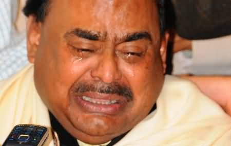 British Investigation Agency Closed the Last Account Of MQM in London
