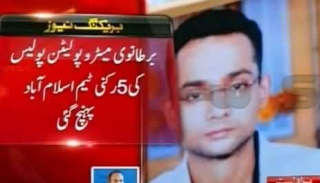 British Metropolitan Police Reached Islamabad To Further Investigate Imran Farooq Murder Case