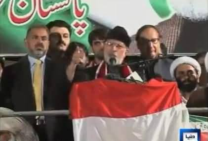 British MP Lord Nazir Joins Dr. Tahir ul Qadri's Inqilab March in Islamabad