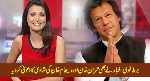 British Newspaper Dailymail on The Rumors of Imran Khan's Marriage with Reham Khan