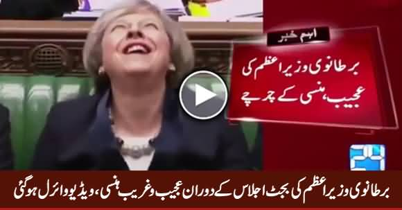 British PM Theresa May's Strange Laugh During Budget Session Goes Viral