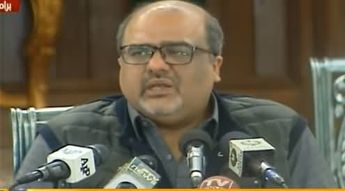 Broadsheet Has Completely Exposed Nawaz Sharif - Shehzad Akbar's Complete Press Conference