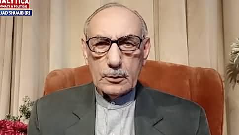 Broadsheet Scandal: Who Took Part in This Heinous Game? Lt Gen (R) Amjad Shoaib's Analysis