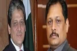 Brother of Former Governor Sindh Ishrat ul Ebad Arrested