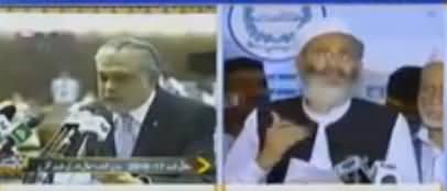 Budget Daikh Ker Lagta Hai Ke Pakistan Mein Ab Sirf Maut Sasti Hai - Siraj ul Haq