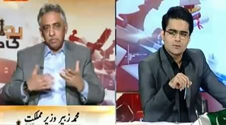 Budget Ki Chal (Budget Special Transmission on Geo News) – 5th June 2015