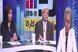 Budget Special On Dawn News (Budget 2018-19) – 26th April 2018