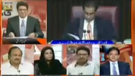 Budget Special Transmission on Geo News - 26th May 2017