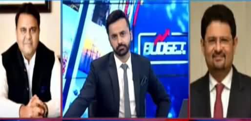 Budget Transmission (Aaj Ka Budget Kaisa Raha?) - 11th June 2021