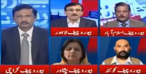 Bureau Report (Karachi Ke Masyl) - 17th September 2019