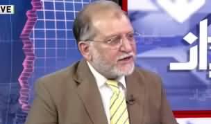 Bureaucracy Imran Khan Ke Khilaf Khari Hai - Orya Maqbool Jan