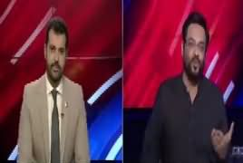 Bus Bohat Ho Gaya (Who Will Be CM Punjab?) – 13th August 2018