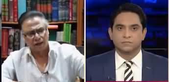 Bus Bohat Hogaya (Hassan Nisar Exclusive Interview) - 27th September 2020