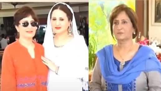 Bushra Ansari's Sister Sumbul Shahid Passes Away Due To Covid-19