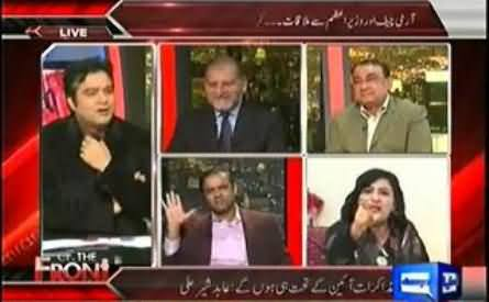 Buzdil Musharraf Ko Bahir Nikalo - Abid Sher Ali Vs Asia Ishaq Tough Fight in Live Program