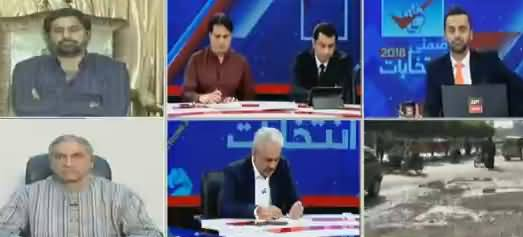 By-Election 2018 Special on ARY News - 13th October 2018