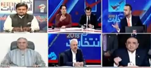 By-Election 2018 Special on ARY News (Part-2) - 13th October 2018