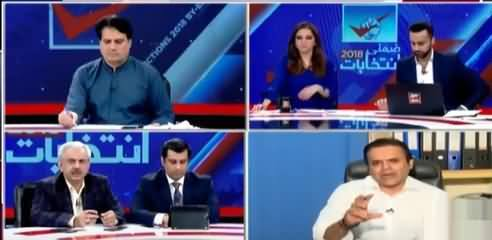 By-Election Special on ARY News - 14th October 2018
