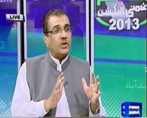 By-Elections 2013 Special With Mujeeb Ur Rehman Shami – 22nd August 2013