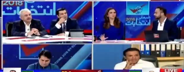 By-Elections Special on ARY (Part-2) - 14th October 2018