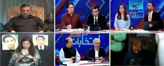By-Elections Special on ARY (Part-3) - 13th October 2018