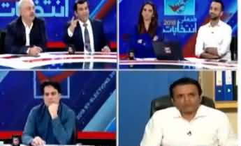 By-Elections Special on ARY (Part-3) - 14th October 2018