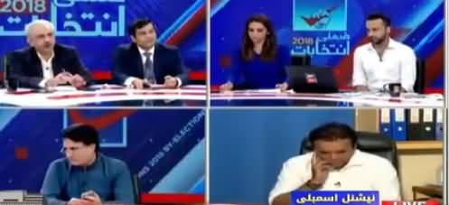 By-Elections Special on ARY (Part-4) - 14th October 2018