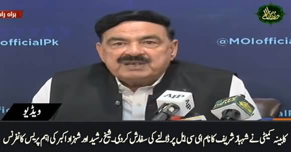 Cabinet Committee Advices to Put Shahbaz Sharif's Name on ECL - Sheikh Rasheed & Shahzad Akbar's Media Talk