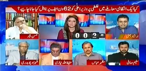 Can CM Usman Buzdar be disqualified according to 62-1f in DPO Pakaptan Issue?? Irshad Bhatti's reply