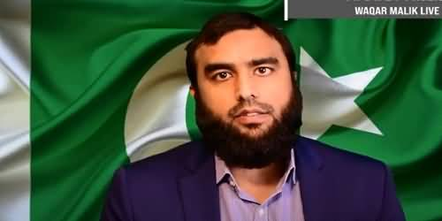 Can TLP File Review in Court After Govt Decided to Impose Ban? Waqar Malik Shared Details