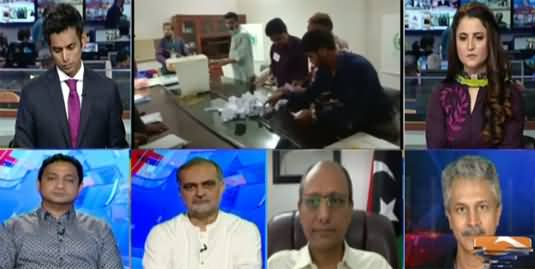 Cantonment Board Elections Special Transmission - 12th September 2021