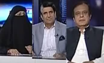 Capaital Talk (Imran Khan's Controversial Statement) - 26th September 2019