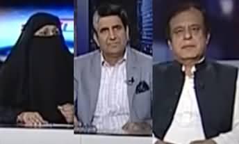 Capaital Talk (Imran Khan's Controversial Statement) - 26th September 2019