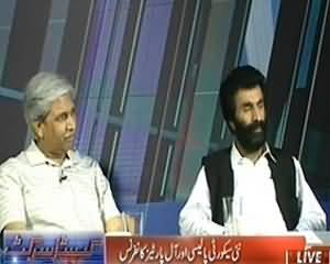 Capital Circuit - 10th July 2013 (Brief Discussion Over National Security Policy)