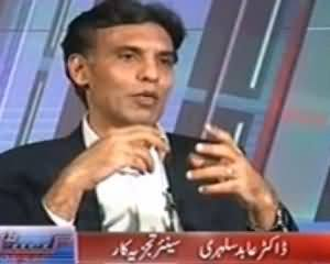 Capital Circuit - 12th July 2013 (What Does IMF Agreement Contains)
