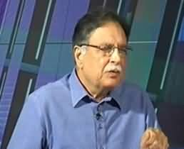 Capital Circut - 3rd July 2013 (Pervez Rasheed PMLN)