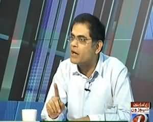 Capital Circut with Farrukh Khan Pitafi – 25th june 2013