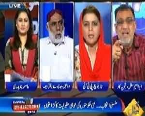 Capital Election Cell Special on By-Elections - 22nd August 2013