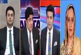 Capital Front (Kaun NRO Maang Raha Hai) – 29th October 2018