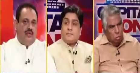 Capital Front (Opposition Muthid Na Ho Saki) – 4th September 2018